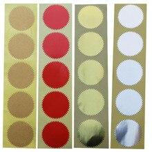 200шт 5см серебро золото наклейки заметки подарочная упаковка скрапбукинг уплотнение для DIY печенье/конфеты пакет тиснения уплотнения