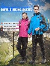 Lovers hiking hooded Jacket outdoor trekking jackets women`s coat men`s jacket breathable windproof waterproof windbreaker authentic nike men s kobe blazer sport knit breathable jacket hooded coat grey green