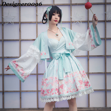Lolita Dress Original Designer Gothic Skirt Soft Sister Lace Sling Japanese Kawaii Kimono Anime Cosplay Costume