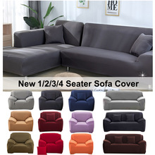 Cubierta elástica del sofá del estiramiento 1/2/3/4 plazas Sof cubierta del sofá cubre para sofás universales living room section L Shaped Slipcover funda sofa elastica de dos y tres plazas