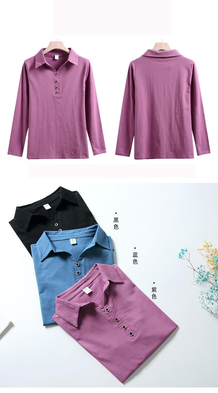 Bamboo Fiber Cotton Button T Shirt Women Autumn Tops 2020 Fashion Long Sleeve T-Shirt Woman Clothes Plus Size Tee Shirt Femme
