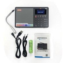 GTMEDIA D1 DAB+ FM (RDS) Stereo Digital Radio Multi Band 1.8 LCD Display Alarm Clock 18650 Lithium Rechargeable Battey