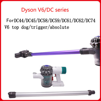 For Dyson V6/DC series vacuum cleaner accessories Dyson V6 DC74 45 DC58 59 61 DC62 extension rod straight pipe extension tube hose for vacuum cleaner parts for dyson dc34 dc44 dc58 dc59 dc62 dc74 v6