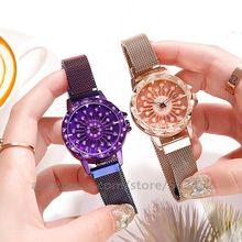 Unids/lote de 100, gran oferta, reloj magnético sin logotipo, reloj para mujer 103020