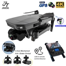 JINHENG SG907MAX نظام تحديد المواقع بدون طيار 4K HD كاميرا مزدوجة 5G المهنية التصوير الجوي فرش السيارات RC طوي كوادكوبتر