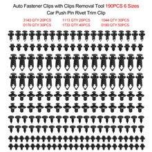 自動ファスナーファスナーリベットクリップ 190 個 6 サイズ車のプッシュピンリベットトリムクリップ 190 個ファスナークリップ