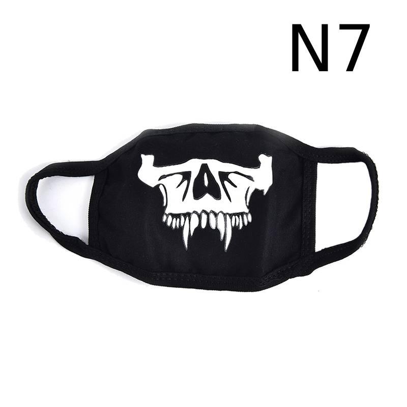 Маска для лица унисекс, хлопковая, Пылезащитная маска для лица, маска для лица, аниме, мультяшная, счастливый медведь, для женщин и мужчин, муфельная маска для лица, Вечерние Маски - Цвет: N7