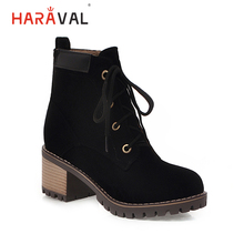 HARAVAL Fashion Women Ankle Classic Winter Quality Flock Round Toe Square Heel Casual Shoes Lace-up Solid Warm Luxury Boot B268