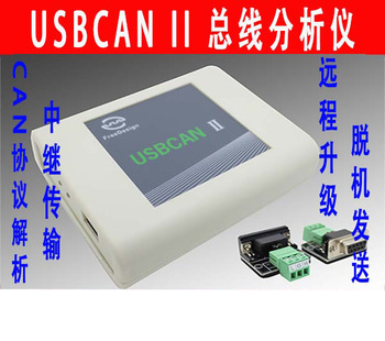 Industrial Grade USBCAN Analyzer CANOpen J1939 DeviceNet USB to CAN Compatible with Zlg