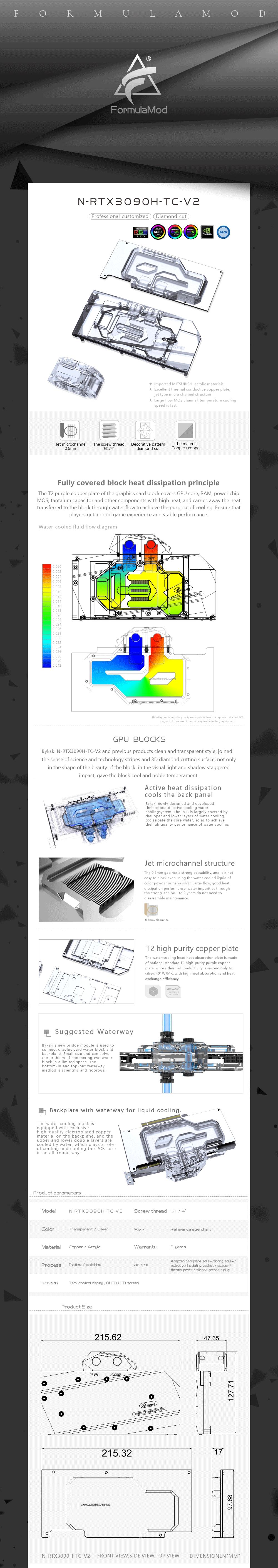 Bykski GPU Block With Active Waterway Backplane Cooler For Galax Palit KFA2 Maxsun Gainward etc. AIC RTX 3090 3080 N-RTX3090H-TC-V2