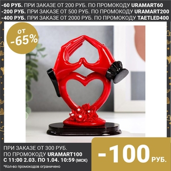 """Souvenir polystone """"Heart from hands"""" red-black 12x9x6.2 cm 5122136 Home decor"""