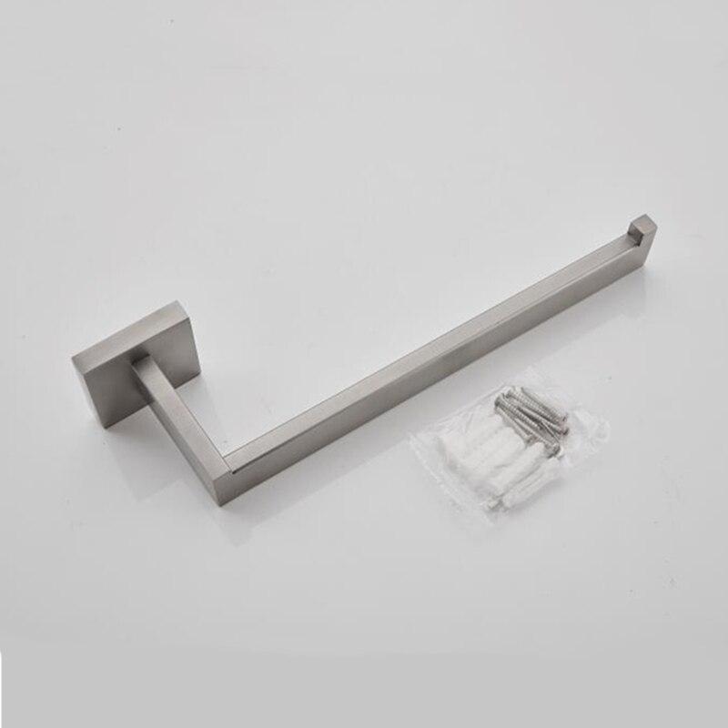 Brushed Nickel 2