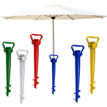 New Sun Beach Fishing Stand Rain Gear Garden Patio Household Parasol Adjustable Stretch Stand Holder(China)