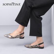 Женские туфли из микрофибры со змеиным принтом и острым носком