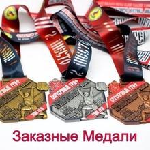 2021 new style Russian medal customization, custom Uzbekistan, Kazakhstan sports competition medals,Eastern European style medal