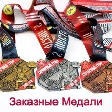 2021 new style Russian medal customization, custom Uzbekistan, Kazakhstan sports competition medals,Free design medal