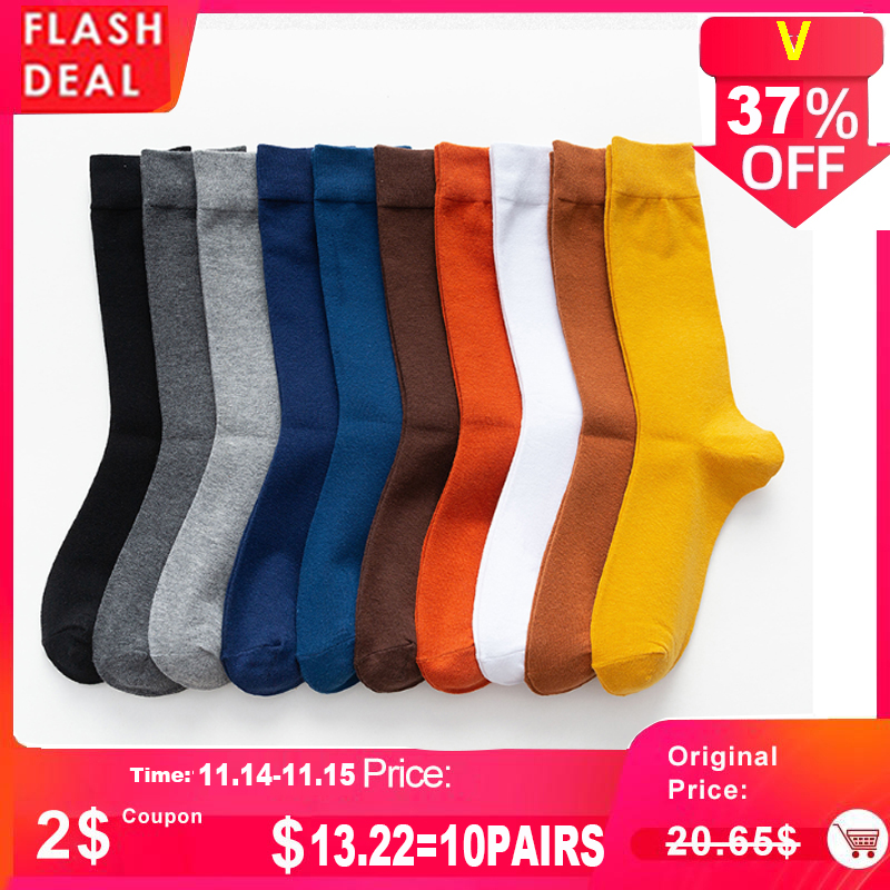 2020 New Men's Colour Cotton Socks Plus Size 39-46 Autumn Long Socks For Men Dress Male Gifts Business Casual Deodorant Sox Hot