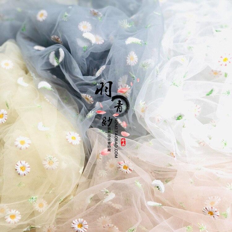 Nylon Little Daisy Embroidered Lace Soft Mesh Transparent Tulle Fabric Accessory DIY Wedding Daisy Tutu Dress Skirt Fabric