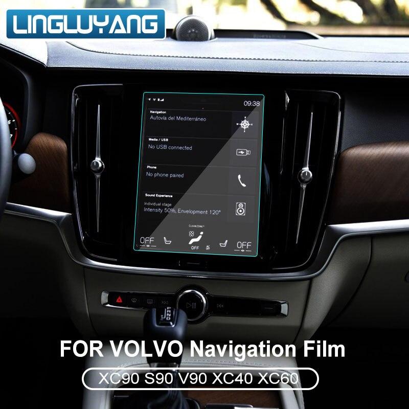 for volvo 2016 2017 2018 2019 S90 v90 xc60 xc40 2015-2020 xc90 s60 v60 navigation film tempered film Screen protection film