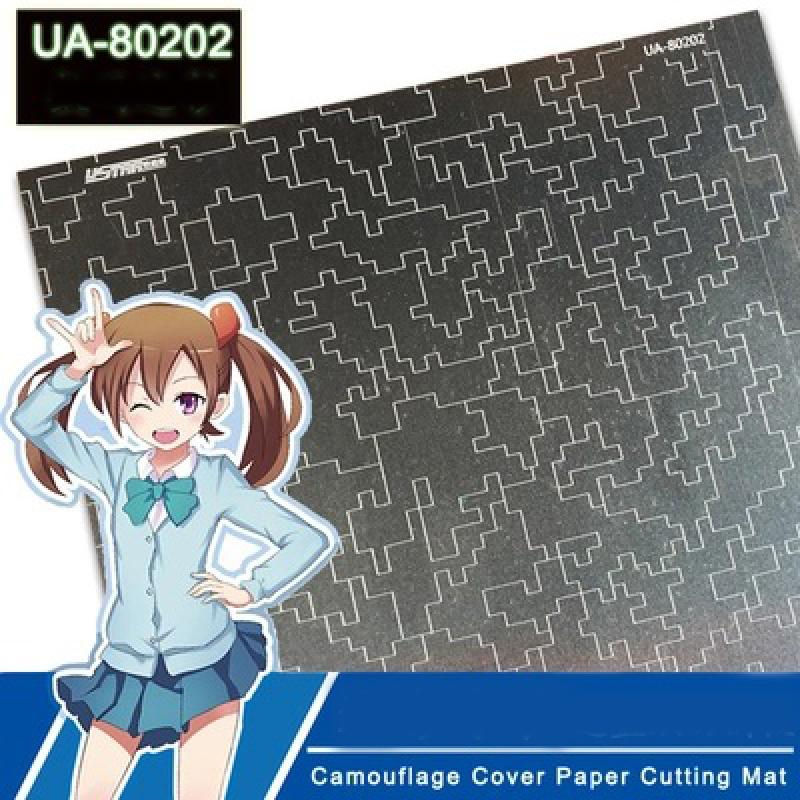 20 * 22cm Cutting Pad Model Modern Camouflage Cover Paper Metal Silver Cutting Pad Digital Camouflage