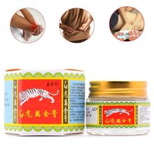 Baume du tigre blanc 100% Original, soulage la douleur, apaise les muscles, les démangeaisons, Massage corporel, gommage musculaire, thaïlande