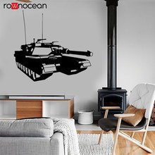 Tank Force Wall Sticker Modern Amry Theme Vinyl Decals Removable Murals Home Decor  Teens Room Boys Playroom Game Wallpaper 3634