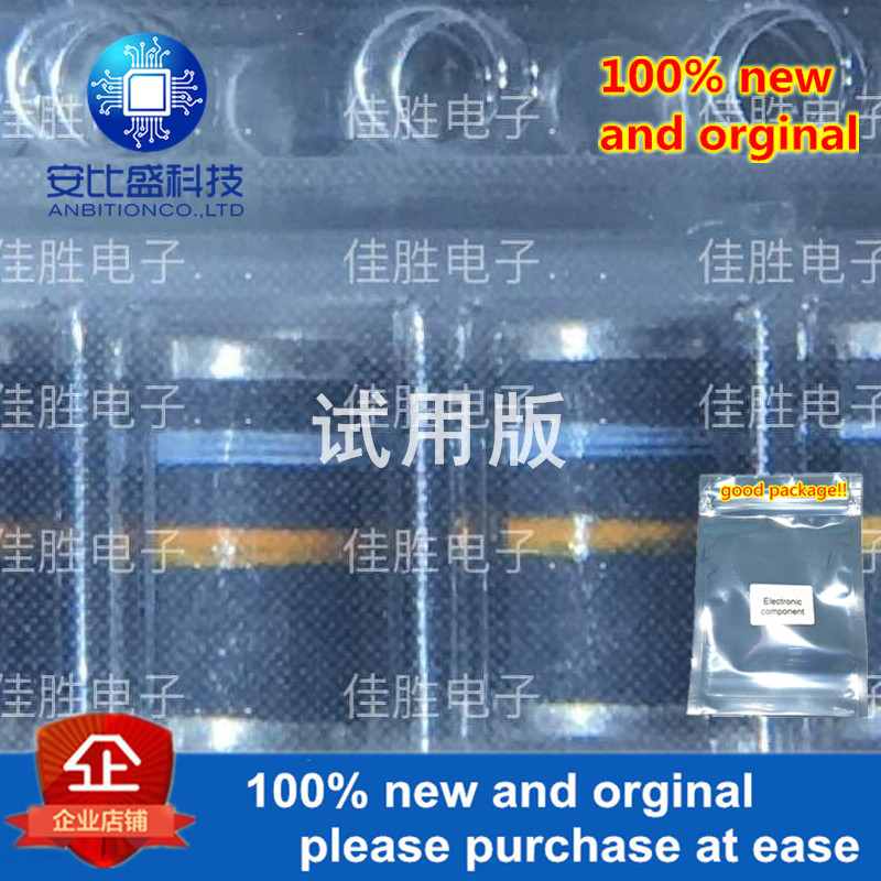20pcs 100% New And Orginal GL41D DO213AB Glass Passivated Rectifier Diode  In Stock