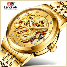 TEVISE Luxury Gold 3D Dragon Waterproof Automatic Mechanical Watches Male Golden Wristwatches Men's Watch Relogio Masculino недорого