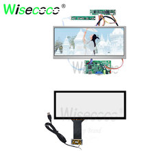 wisecoco 12.3 inch touch screen 1920*720 IPS display  HSD123KPW1-A30 with HDMI VGA driver board suitable for automotive