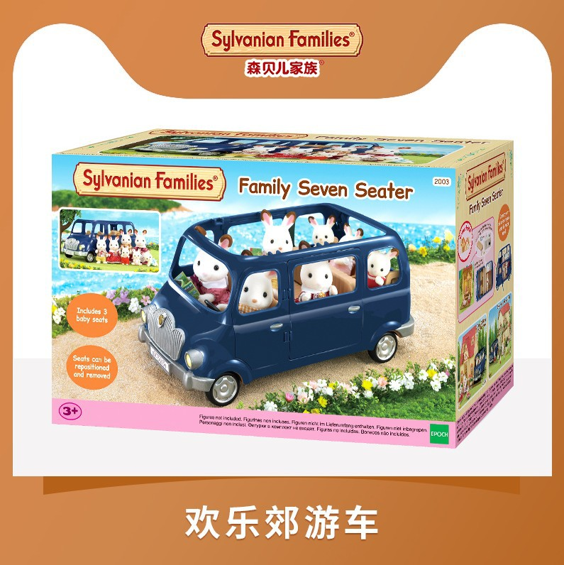 Semipkg Children Sylvanian Families Toy Joy Suburban Car GIRL'S Play House Doll Car Simulation Toy 5274