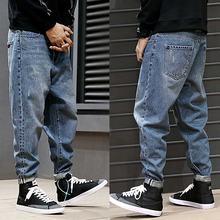 Свободные штаны шаровары джинсы для мужчин повседневные джинсовые