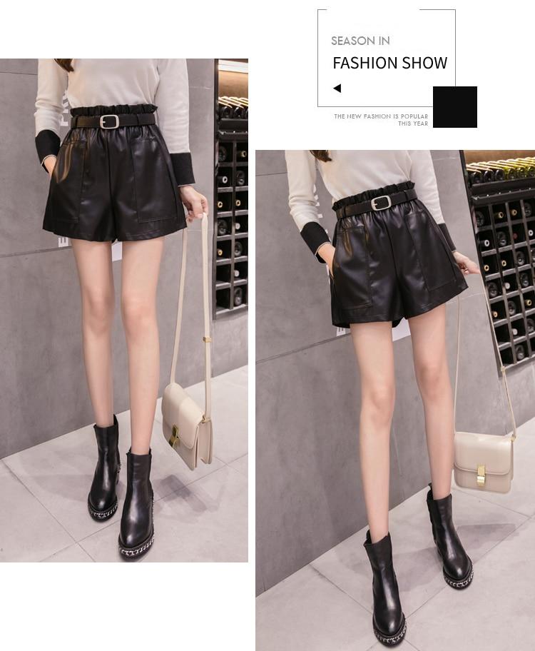 Elegant Leather Shorts Fashion High Waist Shorts Girls A-line Bottoms Wide-legged Shorts Autumn Winter Women 6312 50 73