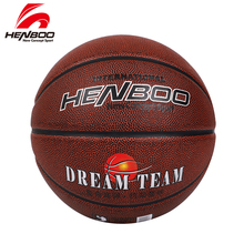HENBOO High Quality Basketball 8Pieces Official Size 7 Standard PU Leather+Butyl Liner Outdoor Indoor Sport Inflatable Ball 8119