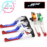 For BMW S1000RR S1000R 2015 2016 Motorcycle Accessories CNC Adjustable Folding Extendable Brake Clutch Levers (S1000RR LOGO)