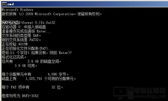 U盘提示Windows无法格式化 U盘变成RAW格式处理方法1