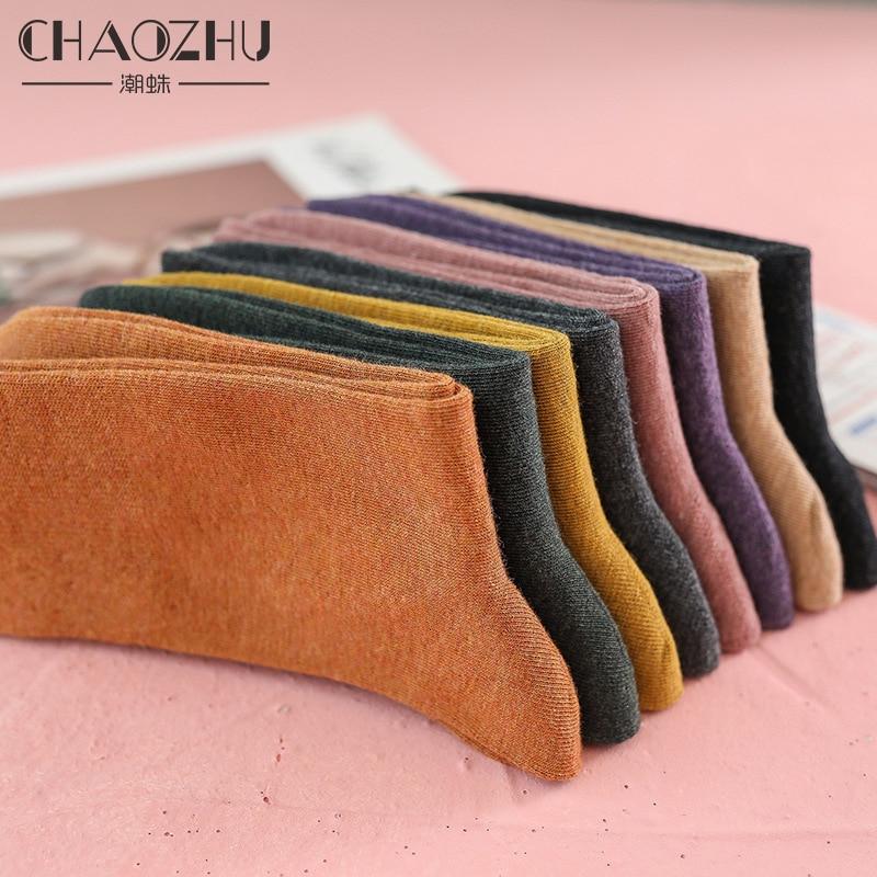 CHAOZHU 4 Season Daily Basic Business Socks Women Girls Sweet Candy Colors Soft 100% Cotton High Quality Korean Casual Sox