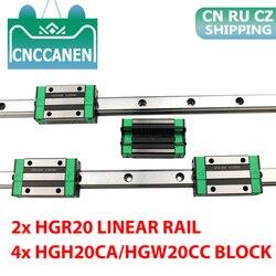RU CZ 2PCS HGR20 20mm Square Linear Guide Rail + 4PCS Slide Block Carriages HGH20CA/ HGW20CC for CNC Router Engraving CNC Parts