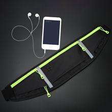 Sports Waist Pack Running Phone Bag Waterproof Hidden Bag Men Outdoor Equipment Belt Bag