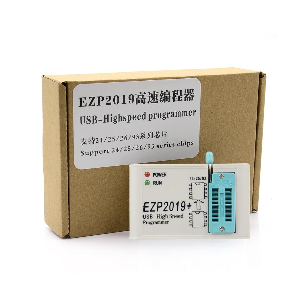 EZP2019+5个座子 (24)