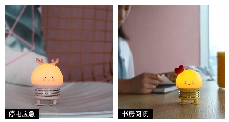 Crianças quarto de cama luz da noite