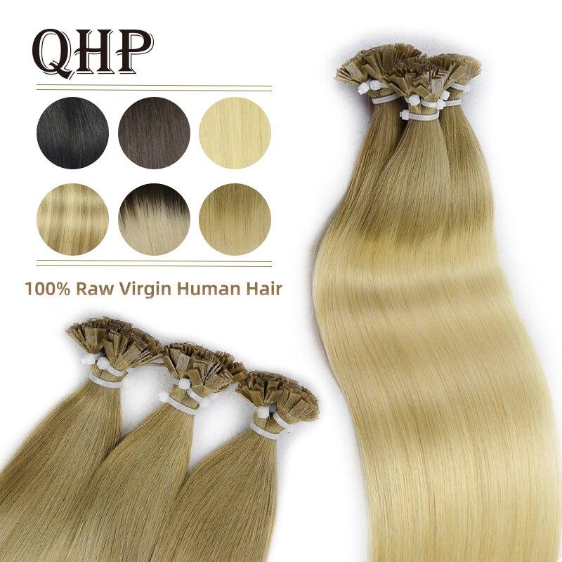 Qhp Capsules Flat Tip Hair Extensions 100% Raw Virgin Human Hair Stick Pre Bonded Straight Hair 50pc 1g/pc