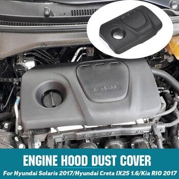 New Car Front Engine Hood Dust Cover Cap 292402B930 For Hyundai Solaris Creta IX25 1.6 1.6L For Kia RIO 2017 For Sonata Tucson