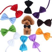 Регулируемый галстук бабочка для собак и кошек домашних питомцев
