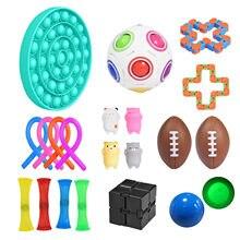 22/24 pces pacote de brinquedo sensorial fidget conjunto de alívio do estresse brinquedos autismo ansiedade alívio estresse pop bolha brinquedos para crianças adultos