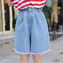 2019 Plus Size Female High Waist Denim Shorts Women Half Long Summer Ladies Hot Solid Tassel Wide Leg Jeans