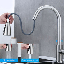 Rotatable Stainless Steel Pull Out Type Faucet Kit Sink Kitchen Water Mixer Taps Gravity Ball Stream Spray Head Nozzle