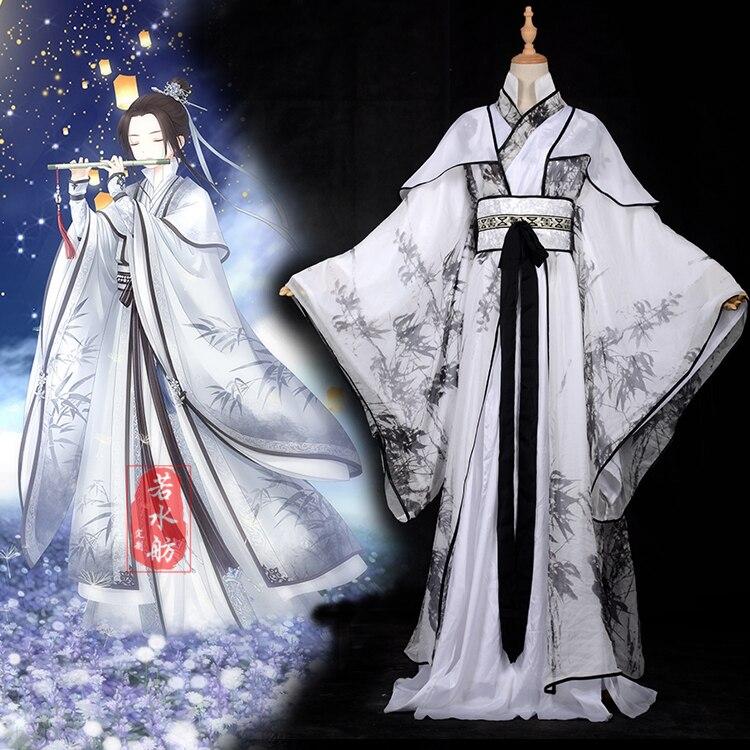 Miracle Nikki série Cosplay Costume chinois anciens Costumes pour hommes mâle Hanfu Style japonais Hanfu femme déguisement