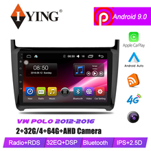 IYING 10.1 inch Touch screen 4G+64G Car Multimedia Video Player For Volkswagen Polo 2012-2016 Android 9.0