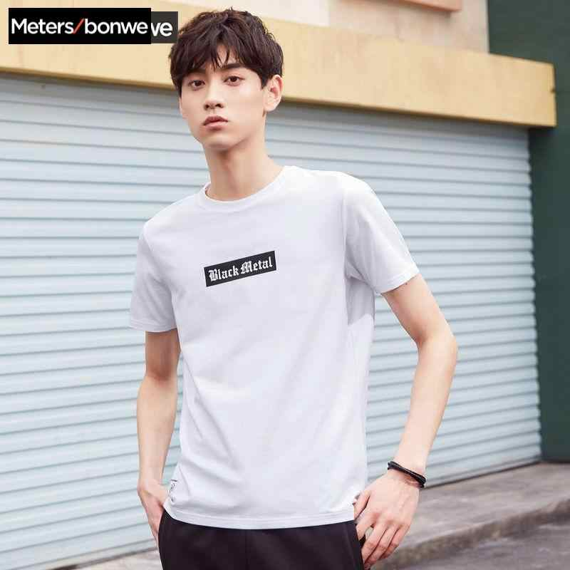 METERSBONWE 男性の Tシャツソリッドカラーのコットンシャツ新ブラック夏 Tシャツ半袖岩プリントラウンドネックメンズスリム