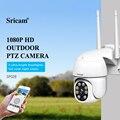 Sricam SP028 2MP PTZ Wi-Fi Камера 1080P Ai автоматическое отслеживание Открытый IP Камера двухканальную аудиосвязь ИК Ночное видение видео наблюдения CCTV